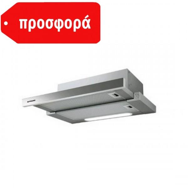 ΑΠΟΡΡΟΦΗΤΗΡΑΣ PYRAMIS MAITEC  60 cm (ΣΥΡΟΜΕΝΟΣ)